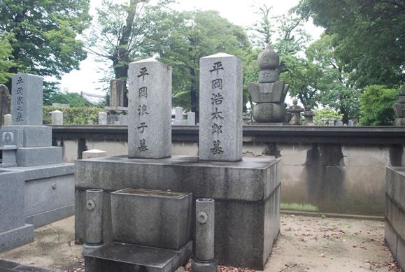 平岡浩太郎の墓所