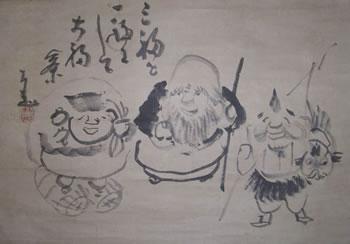 仙厓和尚画賛・三福神